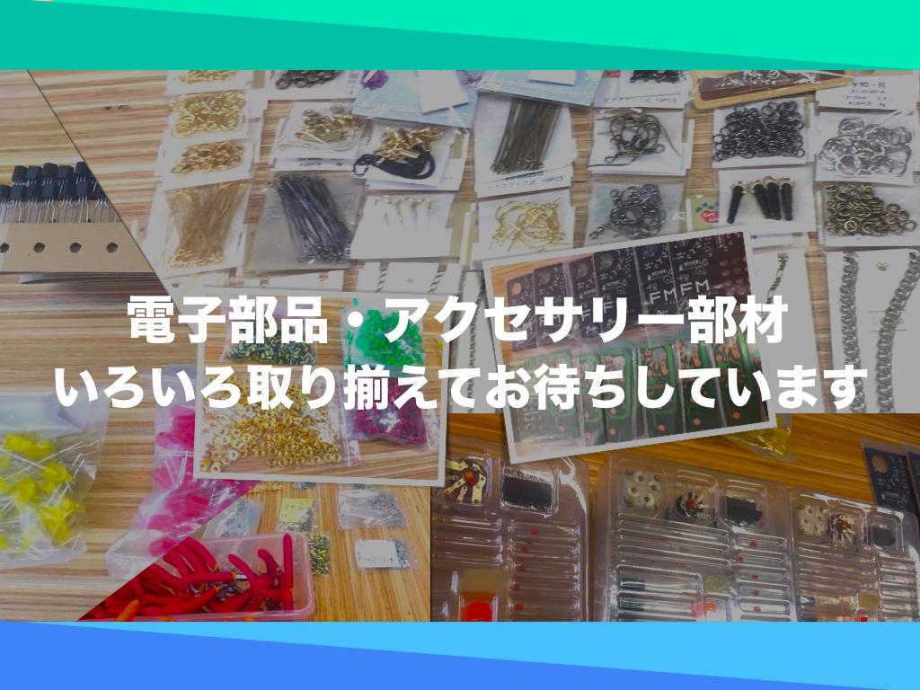 モノづくり紹介画像2
